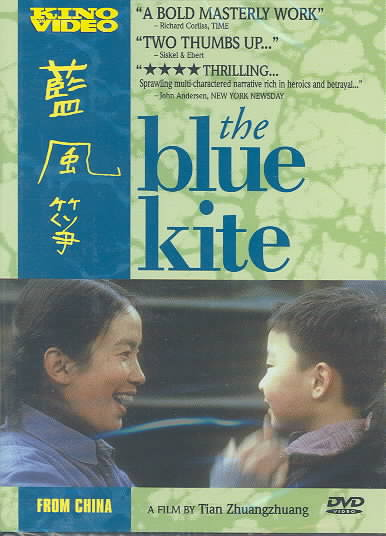 BLUE KITE BY ZHUANGZHUANG,TIAN (DVD)